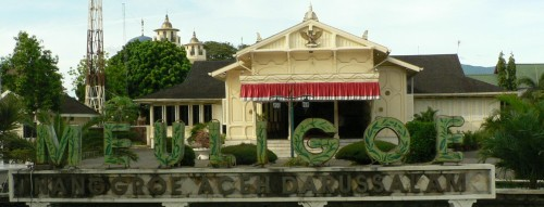 Meuligoe NAD, Pendopo Gubernur Banda Aceh