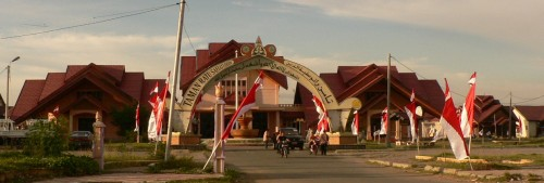Taman Ratu Syafiatuddin Banda Aceh